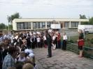 учебный год 2011-2012